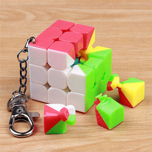Mini Moyu 3x3x3 mofangjiaoshi magic speed cube keychain stickerless 35mm puzzle cube key chain toys for children mini finger magic cube key chain
