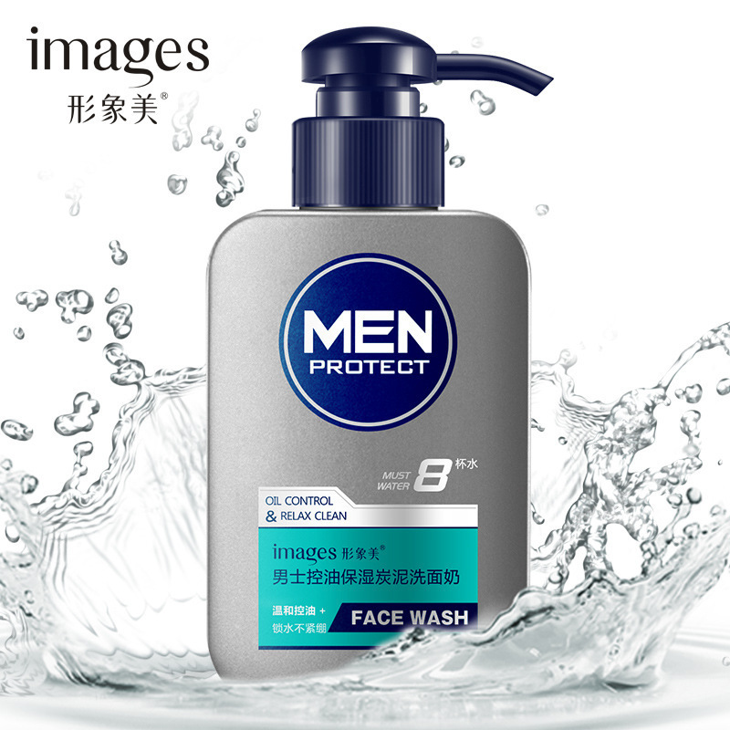 Images Face Washing Men Face Cleanser oil-control Facial Skin Care Natural Face Wash Cleanser for Oily and Acne Prone Skin