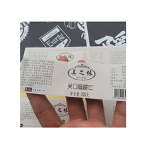 Customized Customized waterproof adhesive kraft paper label, UV protected paper sticker