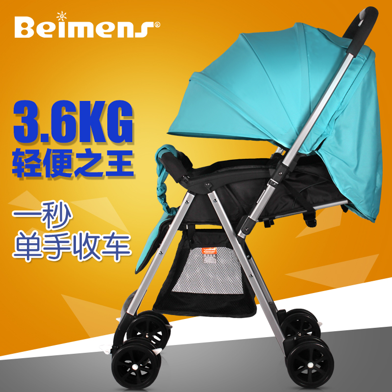 Sallei child baby stroller light quality folding shock two-way car umbrella brand baby strollers light baby car carriage black baby stroller ultra light four wheel boarding folding baby stroller car carriage umbrellababy stroller two way wheeled