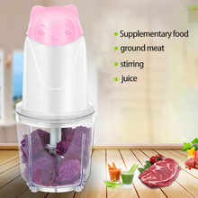 Electric Food Chopper,0.6L Glass Bowl Grinder For Meat, Vegetables Fruits Nuts Meat grinder Adjustable Blade According Accessori(China)