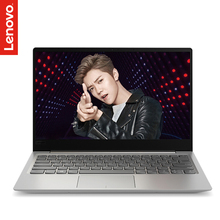 lenovo XiaoXinCao-7000 13.3inch notebook(Intel i7-8550U 8G 256G SSD MX150-2G IPS)Golden/silvery