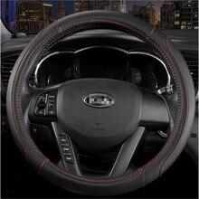 Anti-slip Car Steering wheel Cover Interior Accessories Universal Use Genuine Leather Steering