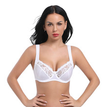 Ayliss Free Shipping 1pc White Womens Full Coverage Non-Padded Bra Soft Cup Floral Lace Underwire