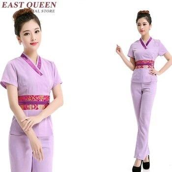 Nurses accessories for hospital hospital nurse uniform nurse uniform design beauty salon uniforms NN0378 C