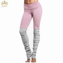 Pantalons de Yoga de Sport Pour Fitness Yoga Sport Leggings Pour Femmes Collants Running Femmes Fitness Legging Haute Qualité Usine Vente
