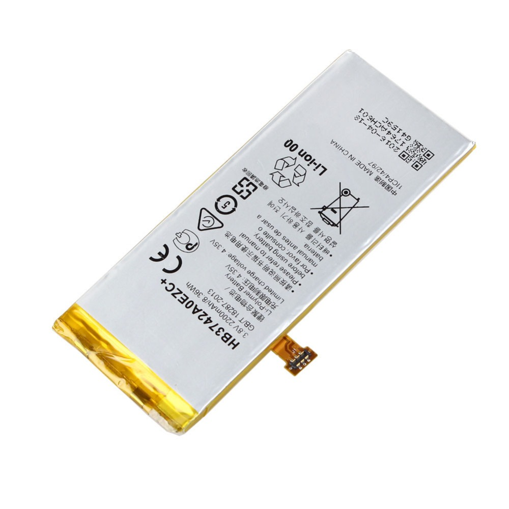 for-Huawei-P8-Lite-Replacement-Battery-High-Quality-3-8V-2200mAh-Li-Polymer-Battery-For-Huawei (2)