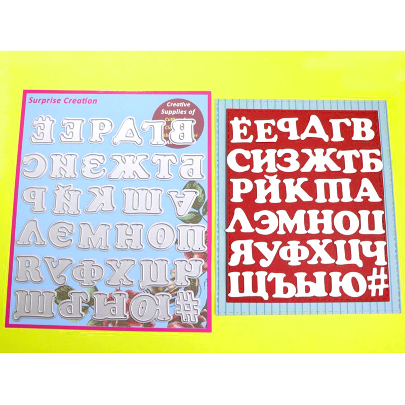Cutting dies 34-Piece Russian Alphabets Scrapbook DIY Craft Metal dies Stencil