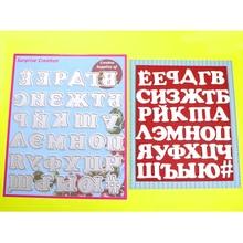 Режущие штампы 34 шт. русские алфавиты для скрапбукинга и рукоделия металлические штампы трафарет