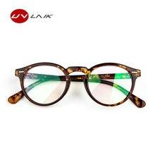 32d1f96f4c5ec UVLAIK New Trendy obiektyw optyczny okulary rama szkło przezroczyste kobiety  marka przezroczyste okulary kobiety ultralekki ramk.