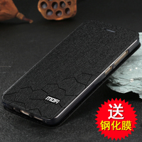 High Quality Ultra Thin Phone Case For Xiaomi 5C Mi5c New Luxury Stand Filp Leather Cover