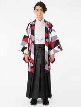 Costume Kimono japonais pour hommes et robe Kimono de mariage tissée en plumes ensemble complet