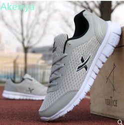 Plus Size Stability Women Men Sport Running Shoes Sneakers Breathable Mesh Soft Trainers Quality Platform Shoe Lace up Zx flux