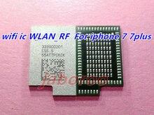 7 wlan_rf 6 모듈