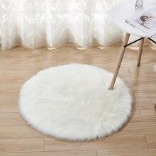 Alfombra redonda esponjosa para sala de estar, alfombra larga de felpa sólida, alfombra de piel sintética de oveja, alfombras peludas para el hogar, dormitorio decorativo