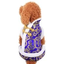Pet Dog Winter Coat Warm Four Legs Clothing Set Novelty Funny Festival New Year Costume Jackets