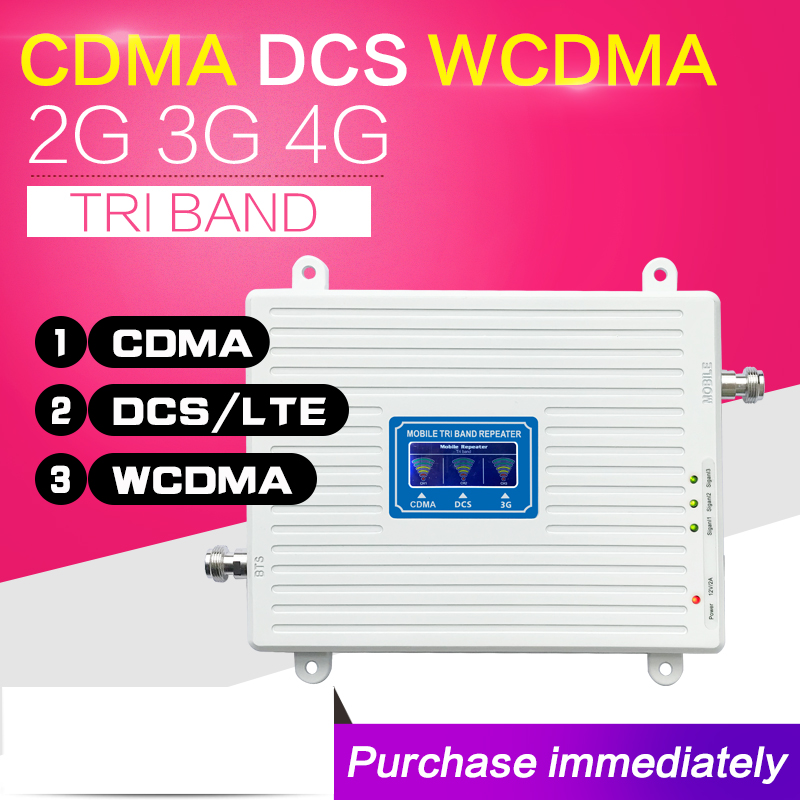 2G 3G 4G Signal Repeater CDMA 850 DCS 1800 WCDMA 2100mhz Mobile Signal Booster B1 B3 B5 4G LTE Amplifier 70dB Gain For Brazil