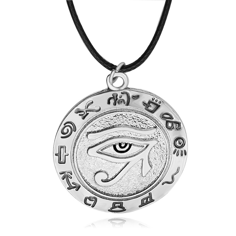 Horus Egyptian Sun God Symbol Necklace