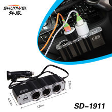 Shun Wei car with a cigarette lighter distribution car three-band USB cigarette lighter wholesale SD-1911(China)