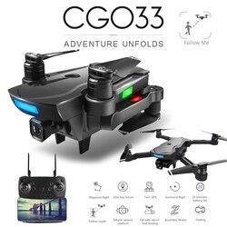 ZWN CG033 бесщеточный FPV горючего с 1080P HD Wifi Gimbal Камера или без Камера вертолет складной Дрон GPS Дрон подарок для детей