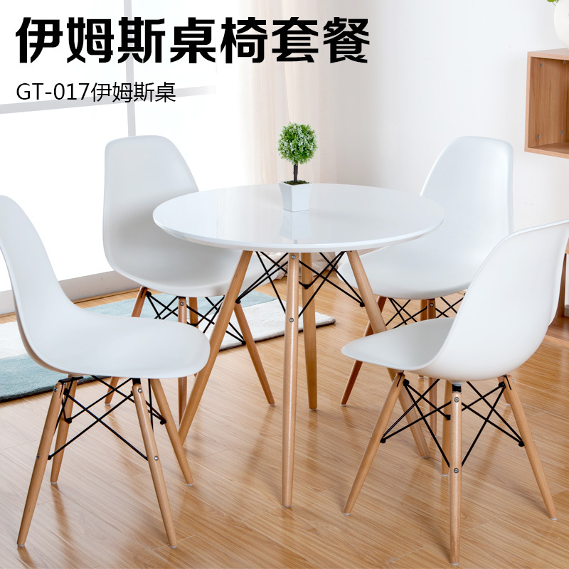 Eames chair Scandinavian minimalist Ikea stylish dining