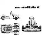 Набор Xiaomi Ninebot DIY Balance GoKart Kit Refit Электрический Hoverboard Kart Brake Racing для Gokart Kit Mini Pro рекреационные инструменты