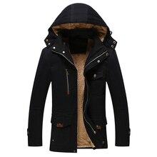 Зимняя куртка 2017 г. Мужская Стильные высокое качество дешевые Slim Fit парки с капюшоном теплые мужские повседневные пальто с длинным плюшем