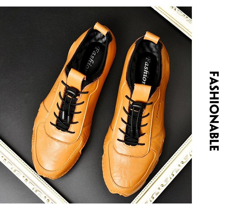 八爪豆豆鞋3s_11