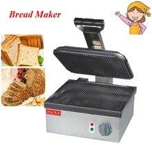 Хлебопечка тостер домашний умный тостер для хлеба хлеб тостер мука хлебопечка FY-2215