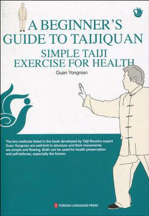 A BEGINNER'S GUIDE TO TAIJIQUAN SIMPLE TAIJI EXERCISE FOR HEALTH Wushu Paperback English Textbooks China Martial Arts Kung Fu-44
