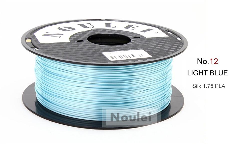 12 3D Printer Filament 1.75 SILK PLA LIGHT BLUE