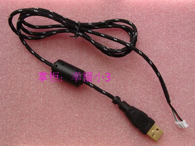 Mouse Line DIY Replacement 1.1 m Mouse Cable For Logitech MX518 G400S G100 MX510
