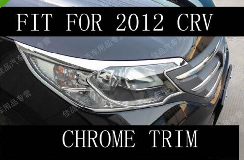 Chrome Front head light cover trim trims fit for 2012 2013 2014 honda CRV CR-V chrome side door body molding mouliding trims 6pcs for honda cr v crv 2012 2013