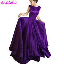2018 Long Gown Purple Prom Dresses Satin Lace-up Evening Women Party Dress women formal dresses evening wear