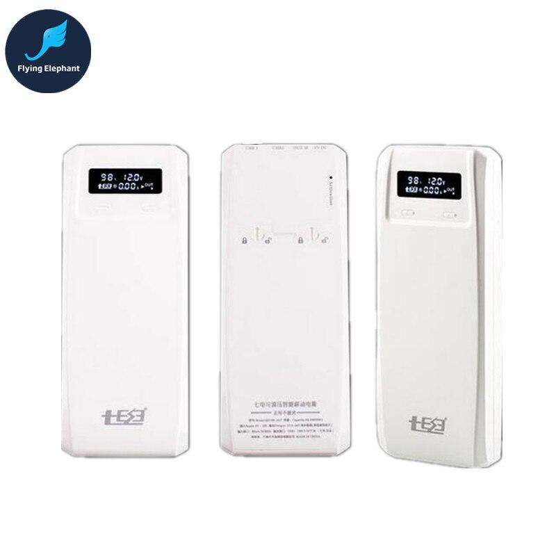 New Arrival Voltage Regulating QC3.0 QD Laptop Power Bank ADJ. 18650 Battery Box QiDian 8 Sections Removable Battery (QD188BFC) 2017 liitokala 2pcs new protected for panasonic 18650 3400mah battery ncr18650b with original new pcb 3 7v