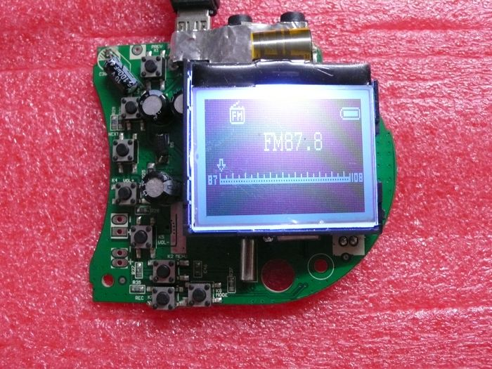 1.5 inch screen MP3 decoder board (with 2W power amplifier) /MP3 decoder (with FM radio) /MP3 module