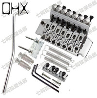 QHX 7strings Floyd Rose Tremolo Bridge Double Locking Pulled Electric guitar Bridge guitar accessories parts Musical instrument