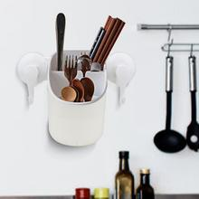 Multi-Function Corner Storage Rack Organizer Suction Cup Bathroom Shelf Kitchen Drain Box