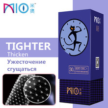 30pcs Small Size Tighter Thicker Condom Delay Ejaculation Big Particle Stimulation Condoms for Men Sex Toys Products Wholesale