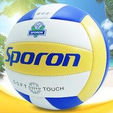 Цельный ПВХ мягкий Волейбольный мяч для профессиональной тренировки соревнований 5# международный стандарт Пляжный гандбол Крытый Открытый