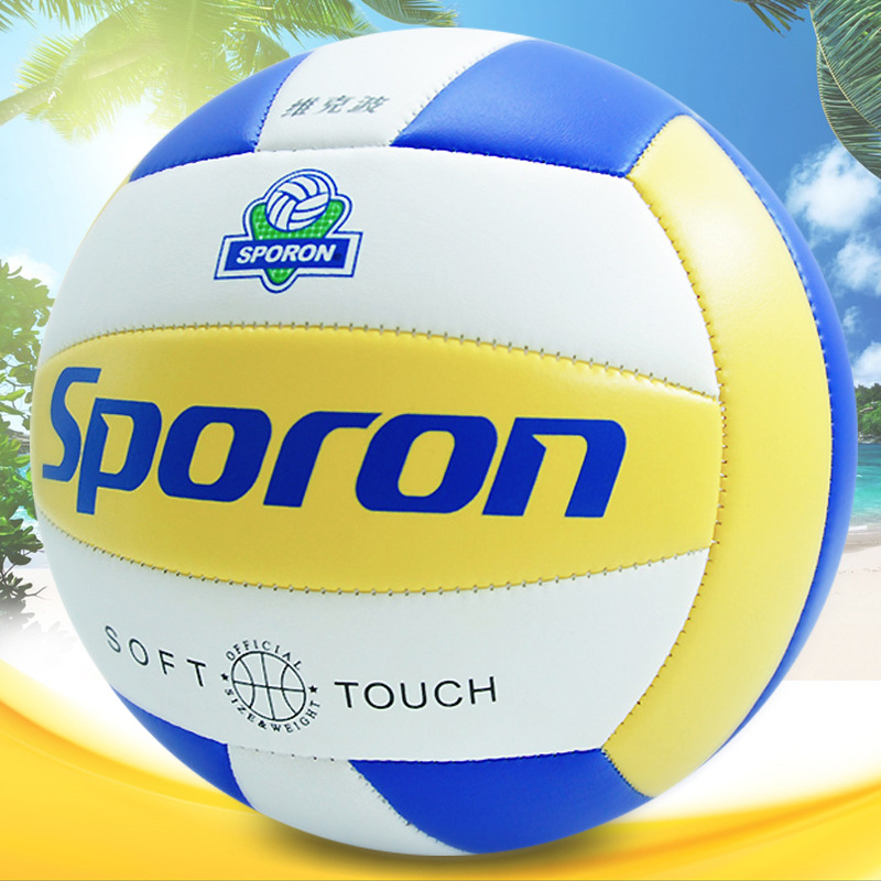One Piece PVC Soft Volleyball Professional Training Competition Ball 5# International Standard Beach Handball Indoor Outdoor