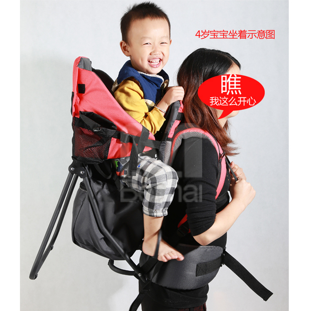 Baby packboard beimaiy backpack hold with child stool back chairs ...