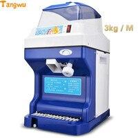 משלוח חינם חנות תה שלג קרח מכונת קרח מסחרית אוטומטית מלאה חשמלי מכונה קרח כתוש מגרסות קרח