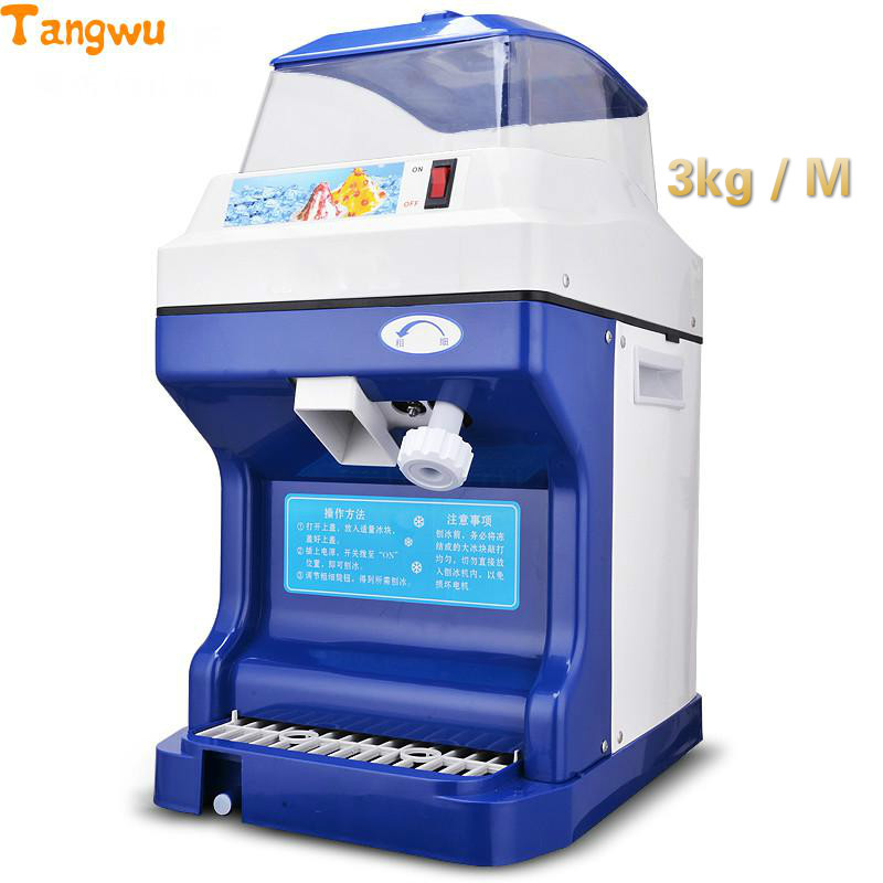 цена на Free shipping tea shop full automatic commercial ice machine ice snow electric Crushed ice machine Ice Crushers