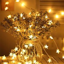 Гирлянда со звездами 50 светодиодов уличная сказочная гирлянда