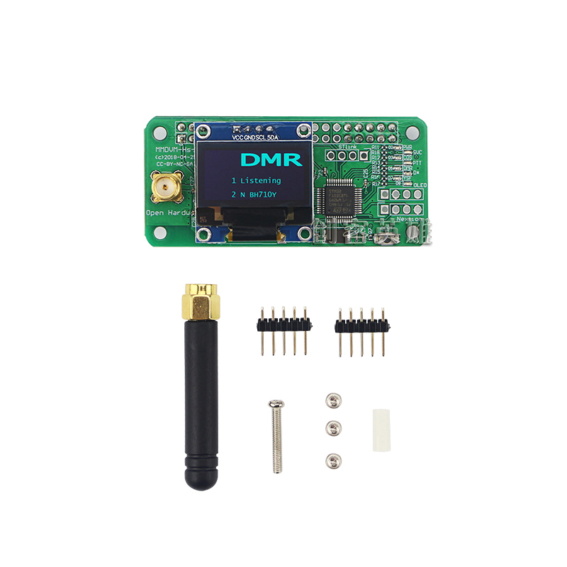 Zero MMDVM Digital Hotspot Board for Raspberry Pi Zero W Expansion Board +  OLED Screen + Shell DIY Kit