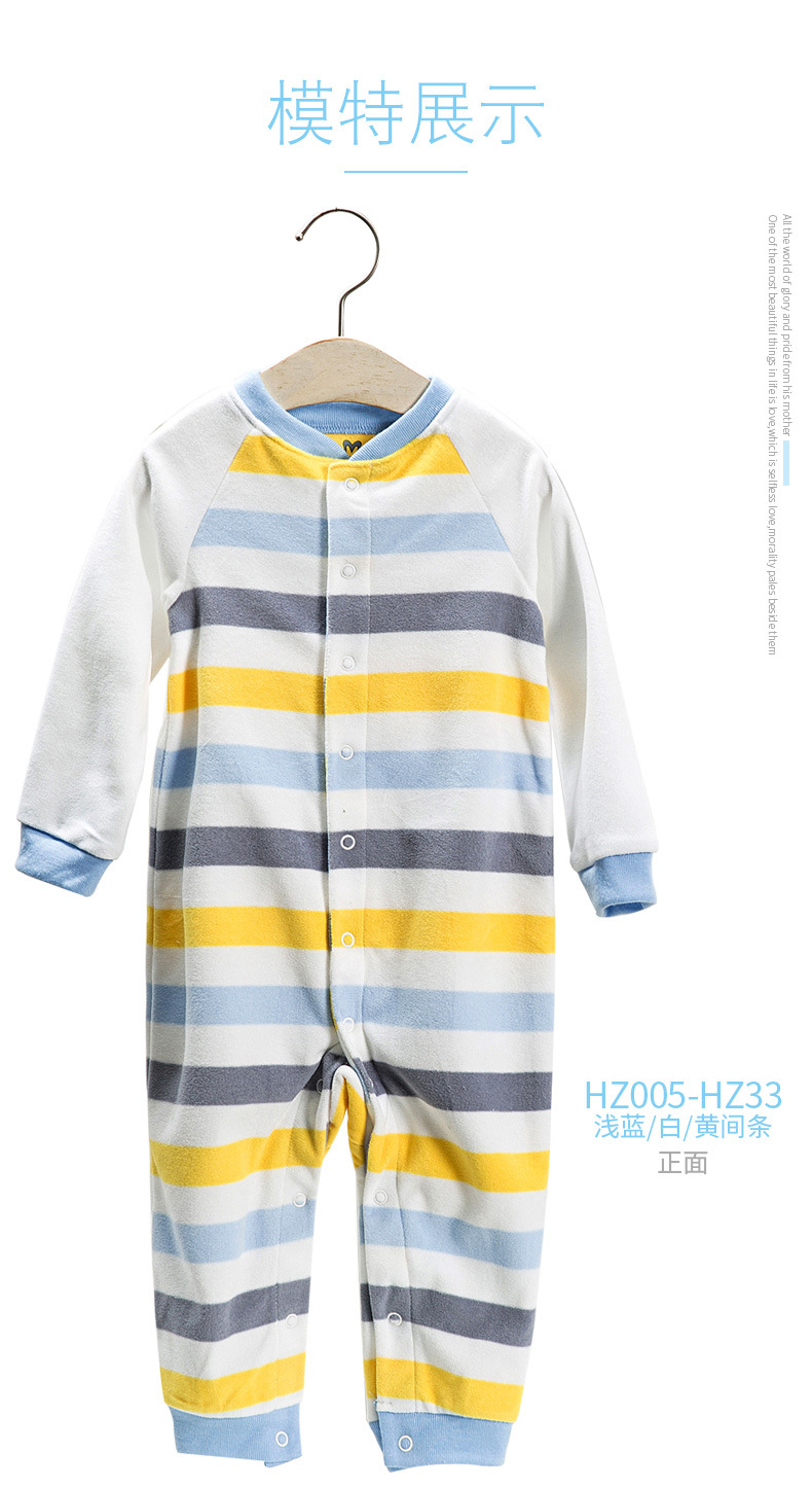 Selfless Cute Baby Clothing Cartoon Animal Stripe Newborn Baby Rompers Soft Warm Winter Jumpsuit Cotton O-neck Clothing Boys' Baby Clothing Bodysuits & One-pieces