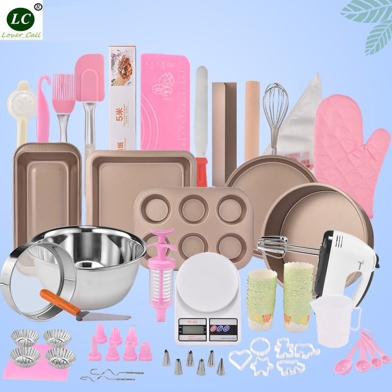 Bakeware Set Full Set Roaster Oven Family Biscuit Baking Mold Cake Set mealBakeware Set Full Set Roaster Oven Family Biscuit Baking Mold Cake Set meal