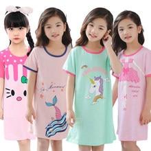 Unicorn pamuk Gecelik küçük genç kız pijama elbiseler çocuk karikatür yaz Gecelik ev giysileri çocuk pijama Gecelik