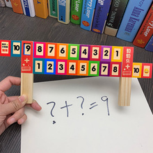 JaheerToy Wooden Math Toys for Children Teaching Aids Kids Montessori Educational Wood  Addition and subtraction within 10
